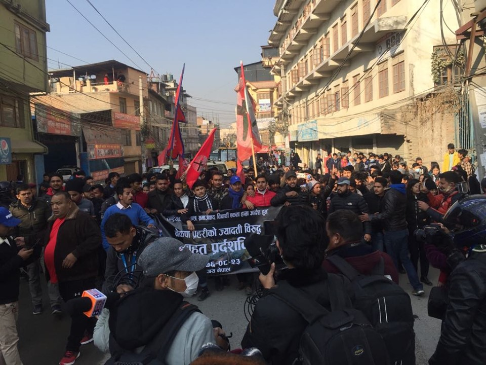 काेहलपुर घटनाकाे विराेधमा नेविसंघद्वारा काडमाडाैंमा प्रदर्शन, गृहमन्त्रीकाे राजीनामा माग