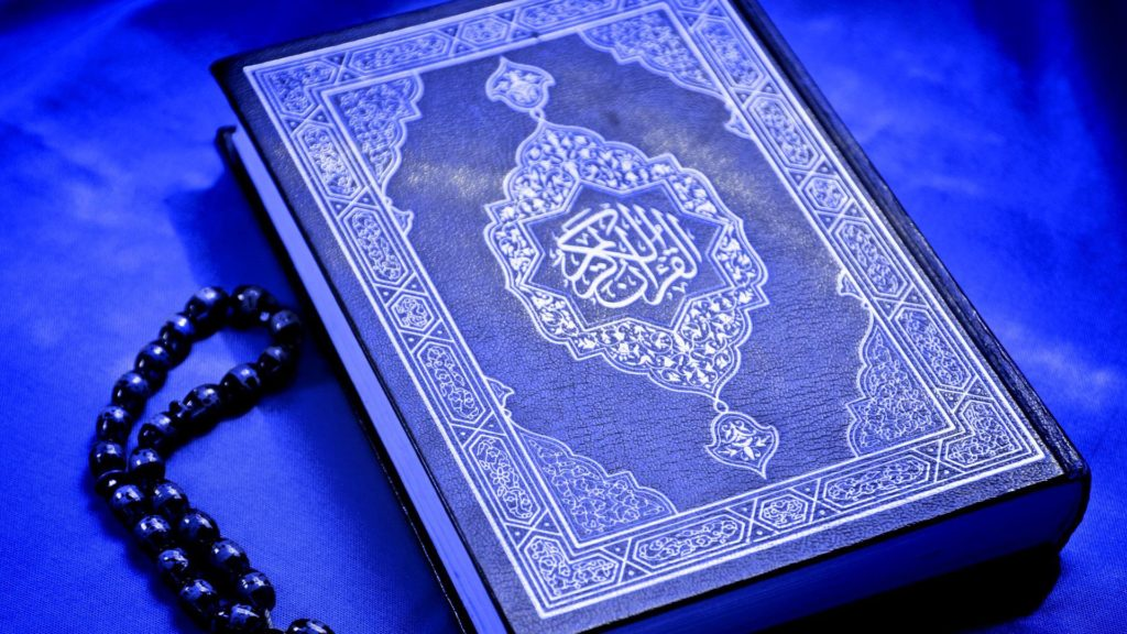कुरानमा 'पैगम्बर'को भन्दा धेरै छ 'ईसा'को नाम तर मुस्लिमहरु किन क्रिसमस मनाउँदैनन् ?