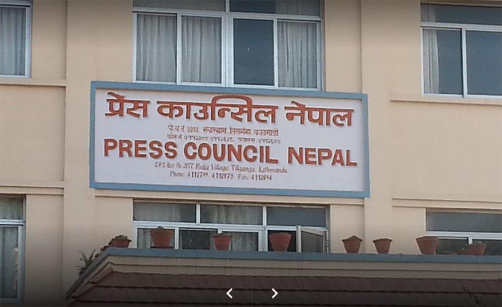 सङ्घर्ष समिति र प्रेस काउन्सिलबीच वार्ता सुरु