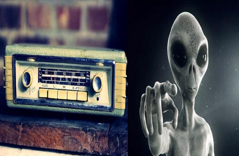 यस्तो रेडियो स्टेशन, जसको माध्यमद्वारा एलियनसँग हुन्छ सम्पर्क