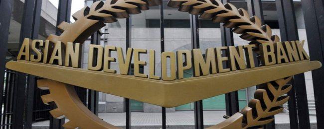 चारवटा परियोजनाका लागि एडीबीसँग ४० अर्ब ५८ करोडको ऋण सम्झौता
