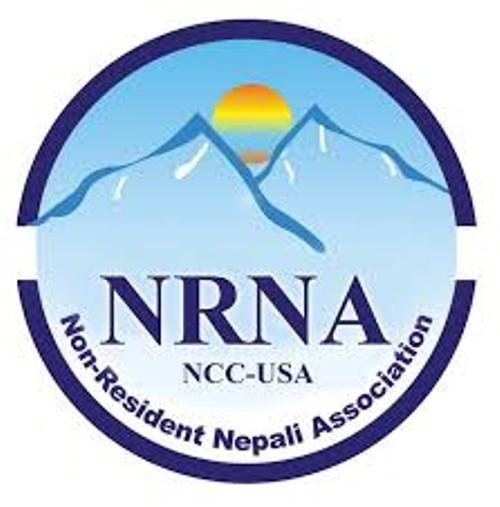 एनआरएनए एनसीसी अमेरिकाले पायो पूर्णता