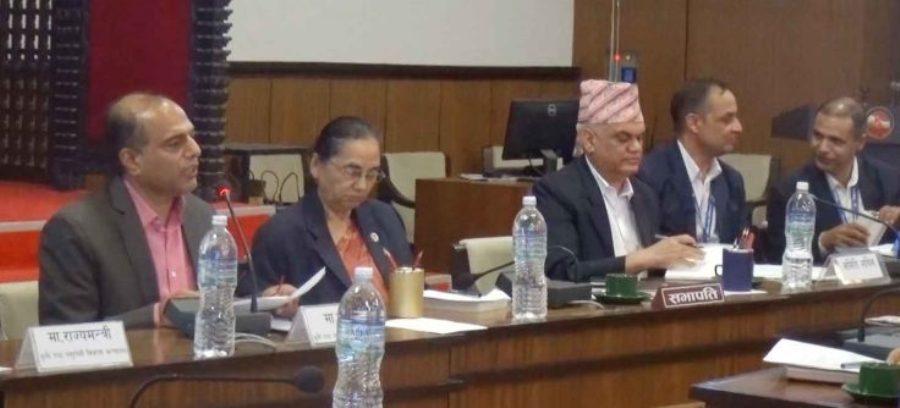संसदीय समितिमा परेका उजुरीमाथि किन भएन छलफल ?