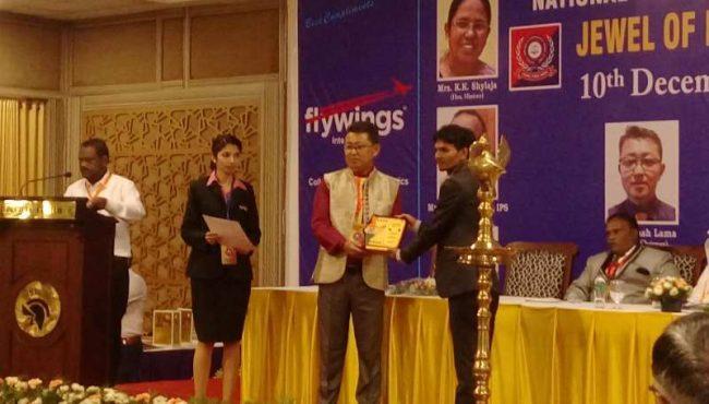 नेपाली युवा भारतमा सम्मानित