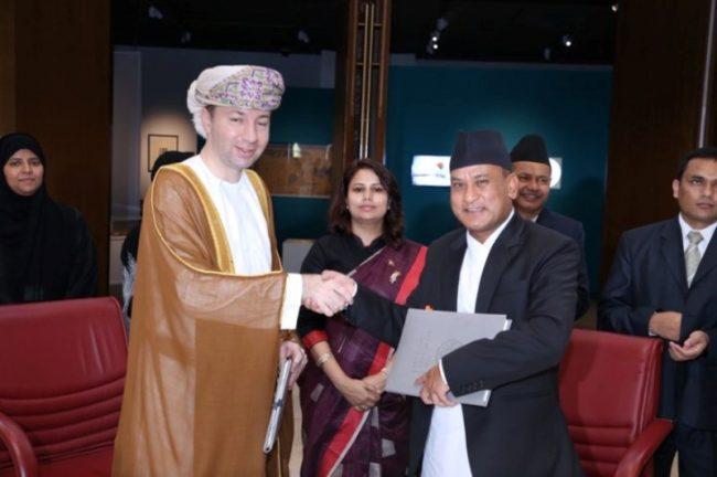 नेपाल र ओमानको राष्ट्रिय संग्रालयबीच सम्झौता