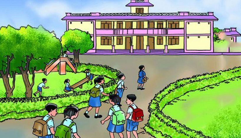 विद्यालयमा विद्यार्थी घट्दै गए, जग्गा मिचिदै गयाे