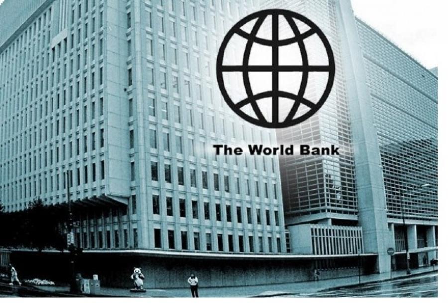 विश्व बैंकले ८ अर्ब ७० कराेड बढी सहुलियत ऋण सहयोग गर्ने