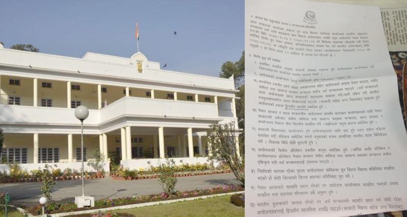 भारतीय दूतावासद्वारा सिधै बाँडिने ५ करोडसम्मको प्रोजेक्टमा रोक लगाउने सरकारको निर्णय