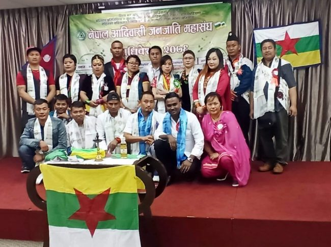 नेपाली आदिवासी जनजाति महासंघ जोहोरमा नयाँ नेतृत्व