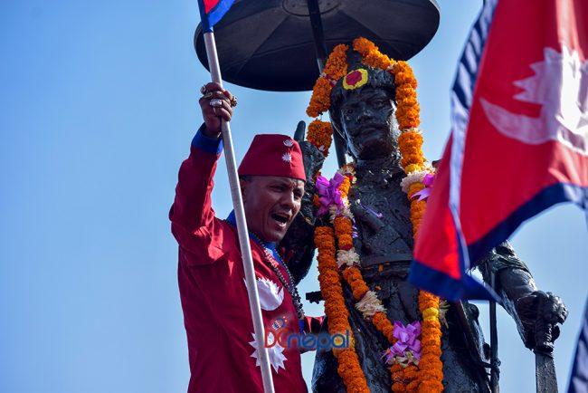 धुमधामसाथ मनाइयो पृथ्वी जयन्ती तथा राष्ट्रिय एकता दिवस (फोटोफिचर)