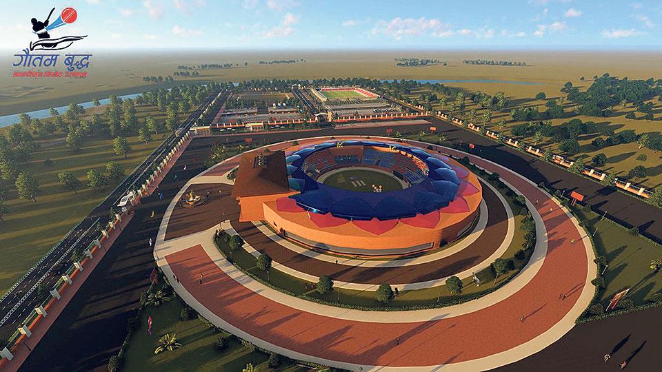 गौतम बुद्ध अन्तर्राष्ट्रिय क्रिकेट रंगशाला निर्माणको लागि भरतपुर महानगरपालिकाद्वारा ५० लाख प्रदान