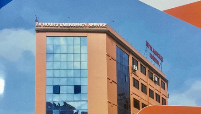 कलङ्कीमा 'बाथरोग सेन्टर'को शुभारम्भ