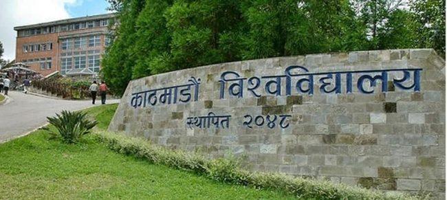 काठमाडौँ विश्वविद्यालयमा तालाबन्दी नखुल्ने सङ्केत