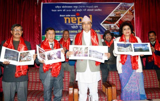 नेपाल दर्शन फोटो पुस्तक २०२० विमोचन, नेपाललाई विश्वमा चिनाउन सहज हुने