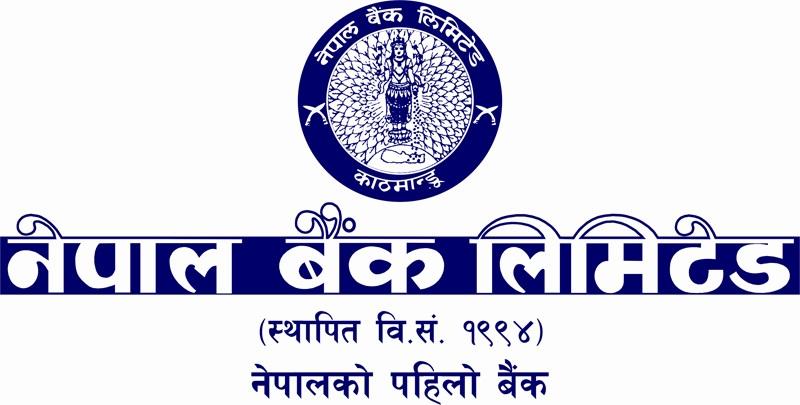 नेपाल बैंकद्वारा कोरोना रोकथाम कोषमा साढे तीन करोड