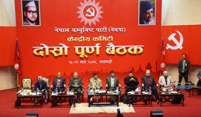 सभागृहमा नेकपाको केन्द्रीय कमिटी बैठक (फोटो फिचर)