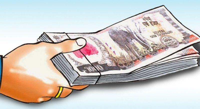 पत्रकार आपत्कालीन सहायता कोषमा रकम जम्मा हुनेक्रम शुरु