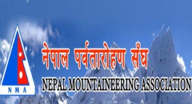 पर्यटन प्रवर्धनमा सहयोग गर्न पर्वतारोहण संघले विभिन्न कार्यक्रम गर्ने