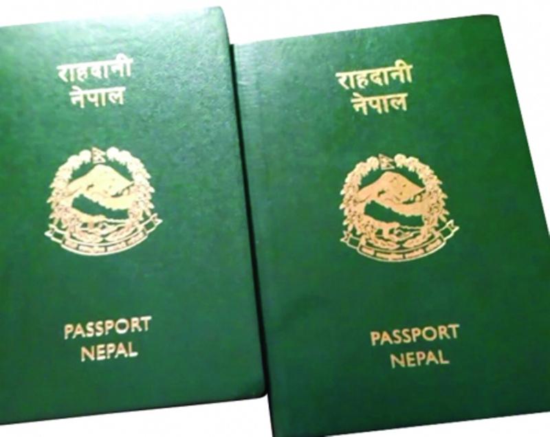पासपोर्ट बनाउन आएका अधिकांशले लिन्छन् सूचना तथा परामर्श