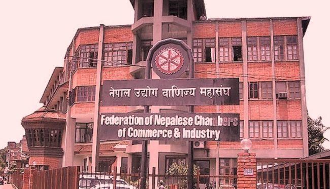 """एफएनसीसीआई अपरेसन कोभिड रिलिफ नेपाल अभियान, पहिलो कार्यक्रम """"हेल्लो डाक्टर"""" सुरु"""