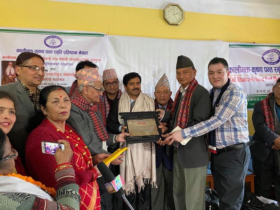 कृष्ण कँडेललाई काली पुरस्कार