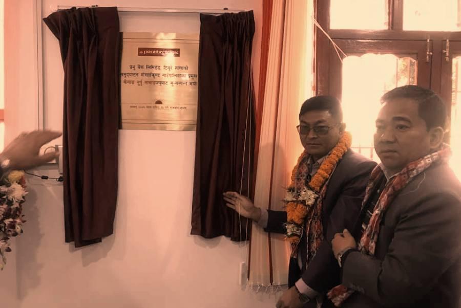 रसुवामा धमाधम बैंक तथा वित्तीय संस्था खुल्दै