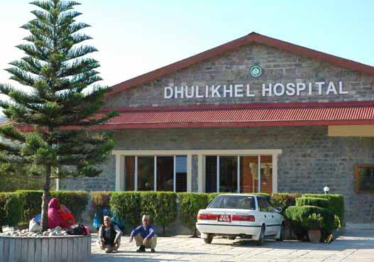 धुलिखेल अस्पतालले पायो शवपरीक्षण अनुमति