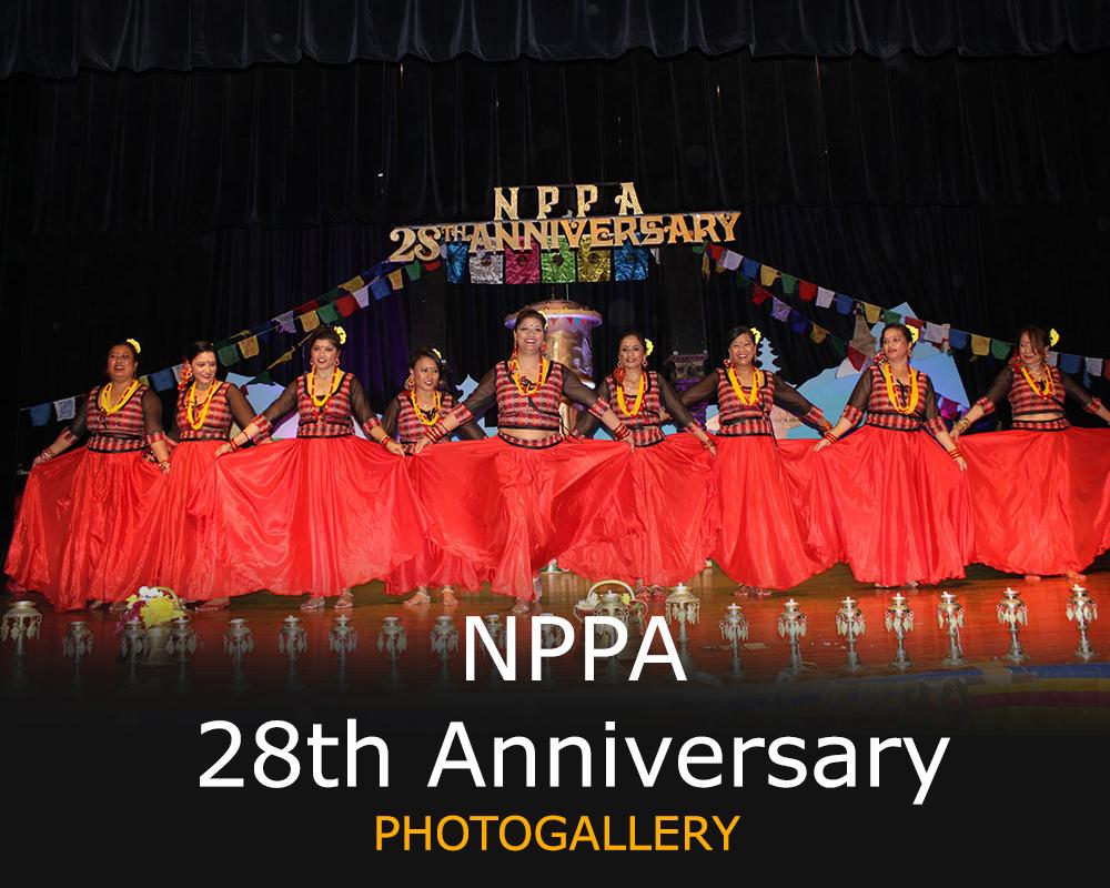 NPPA 28th Anniversary Event
