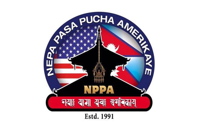एनपीपीएले अमेरिकामा युवा परिचालन कार्यक्रम आयोजना गर्ने
