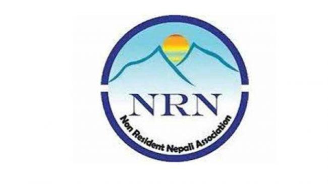 आत्महत्या रोक्न एनआरएनएद्वारा भर्चुअल तालिम