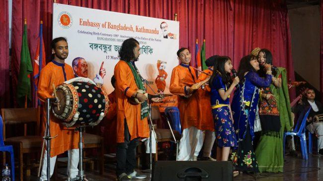 बङ्गाली स्वरमा 'कलकत्ते काईंयो…'