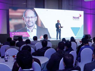 एनसेलमार्फत माइक्रोसफ्टले नेपाली कम्पनीहरुलाई क्लाउड लगायतका नवीन सेवा दिने