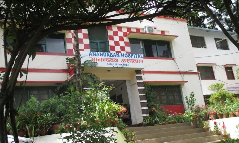 आनन्दवन अस्पतालमा ६ हजार बिरामीको उपचार