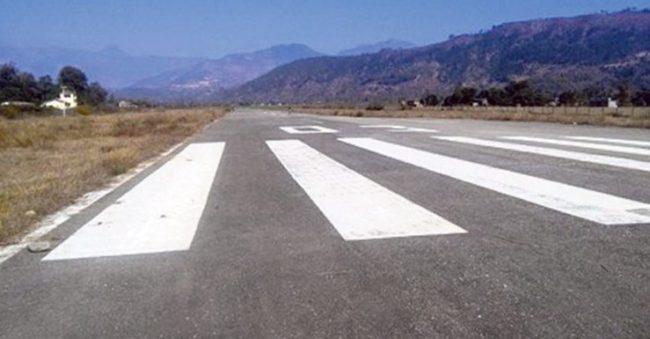 दिपायल विमानस्थल कालोपत्र सम्पन्न