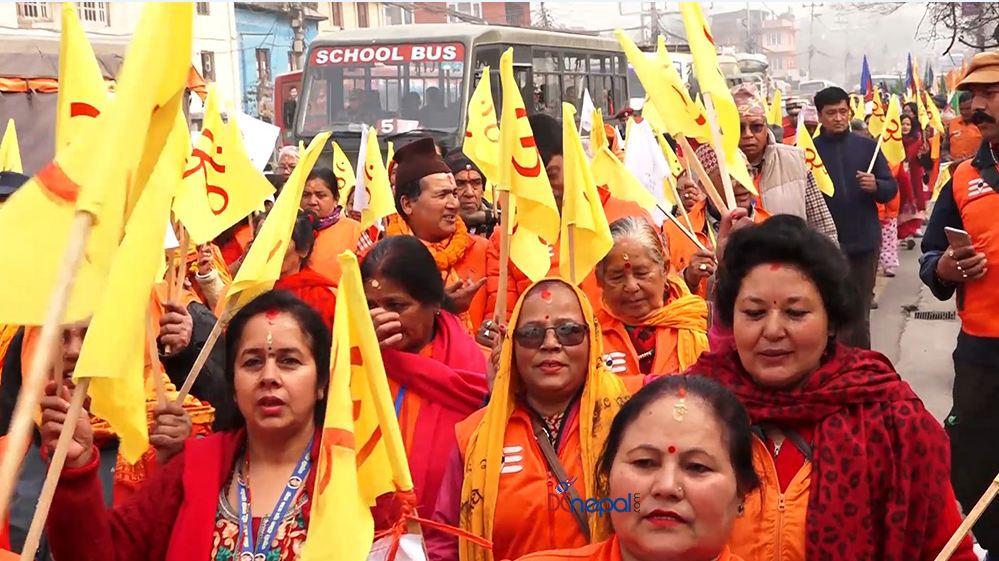 महाशिवरात्रीको पूर्वसन्ध्यामा काठमाडौँमा शोभायात्रा