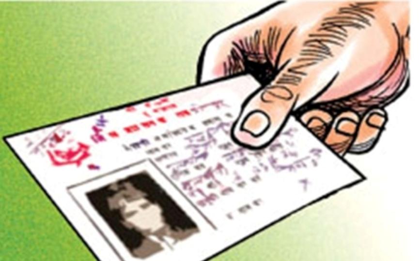 नयाँ संविधान बनेपछि १७५ जनाले लिए दाङबाट अङ्गीकृत नागरिकता