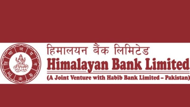 हिमालयन बैंकद्वारा प्रहरी परिसर नयाँ वानेश्वरलाई दुई थान कम्प्यूटर प्रदान