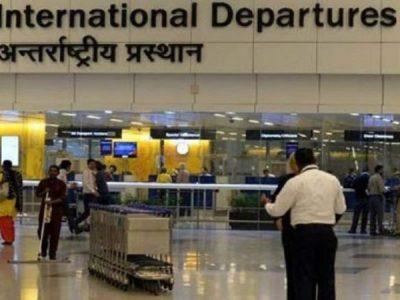 विदेश जाने नेपालीले अब भारतीय विमानस्थल प्रयोग गर्न नपाउने