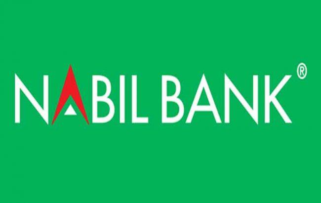 नबिल बैंकद्वारा कार्ड इन्टिग्रेसन सेवा सञ्चालनमा