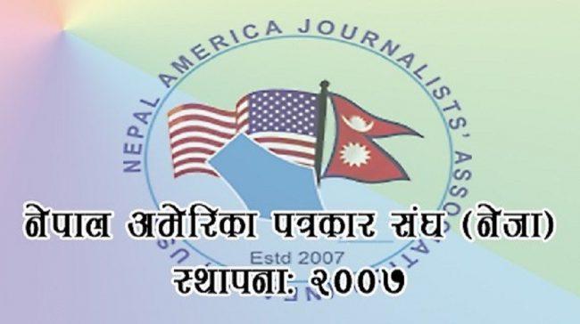 नेजाको १४औं अधिवेशन न्यूयोर्कमा, तयारी तिब्र