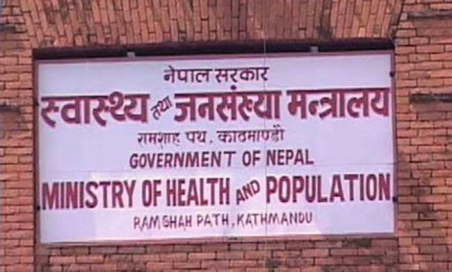 मन्त्रालयद्वारा गुम्बा गाउँमा स्वास्थ्य टोली खटाइयो