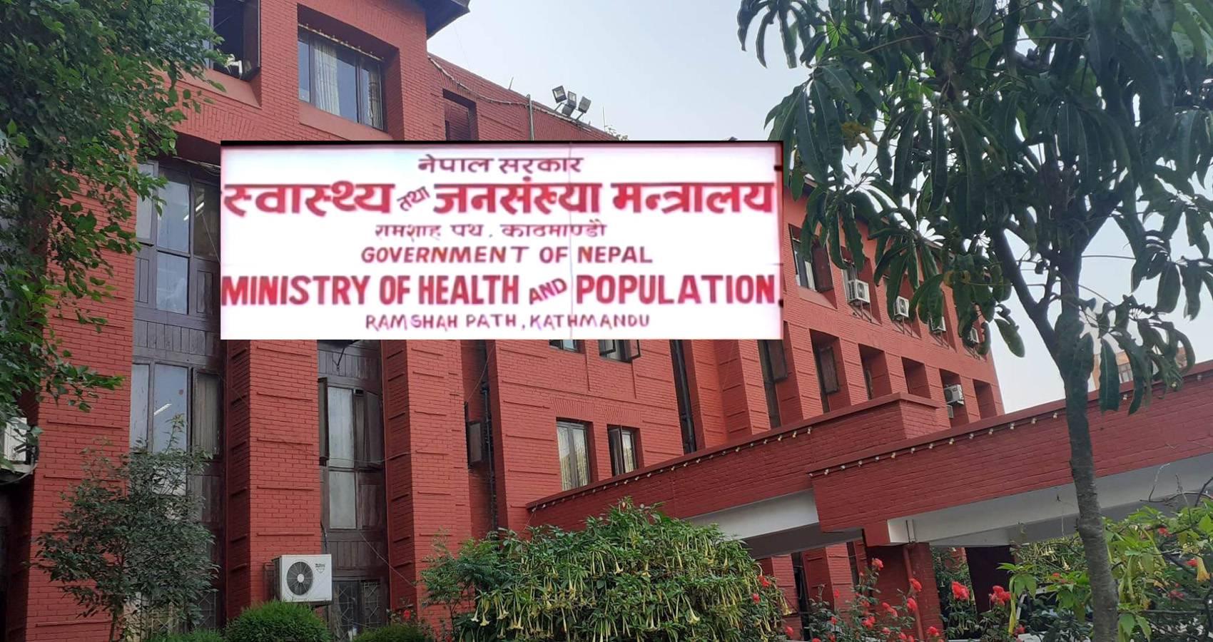 संक्रमितलाई परीक्षण नगरी घर पठाउनु : स्वास्थ्य मन्त्रालय (पत्रसहित)