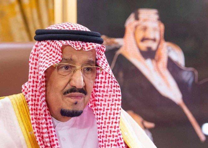 साउदी अरेबियामा पनि आंशिक कर्फ्यू, आज बेलुकीदेखि लागू हुने
