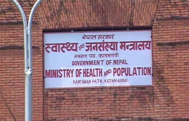 'जनस्वास्थ्य विपद् अवस्था' घोषणाबारे छलफल