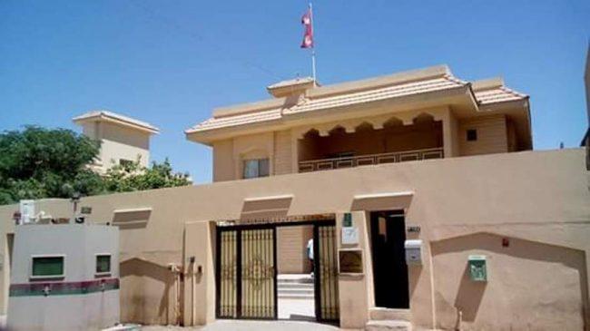 साउदी अरबमा कर्फ्यू तोडे कडा सजाय, सतर्क रहन दूतावासको अपिल