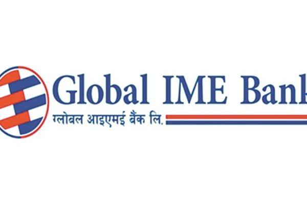 ग्लोबल आइएमई बैंकको आन्तरिक पर्यटन प्रवर्द्धन योजना