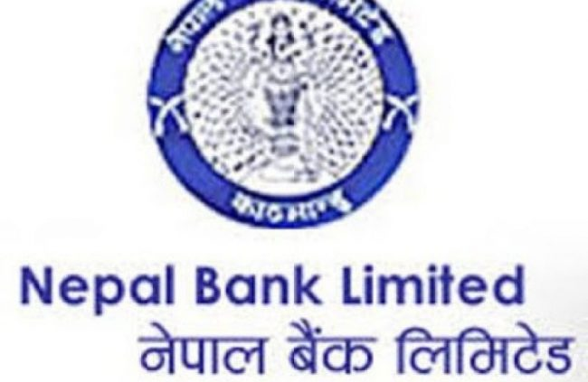 नेपाल बैंकले ल्यायो सरल घर कर्जा योजना