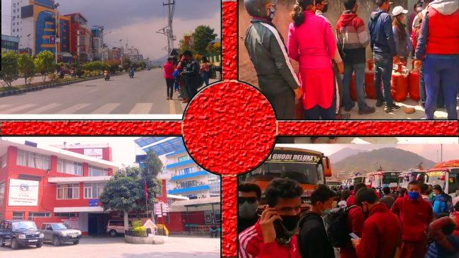 कोरोना कहरः काठमाडौं उपत्यकामा देखिएका केही दृश्यहरु