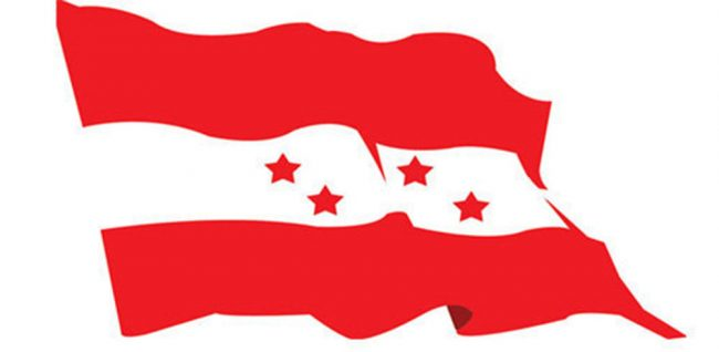 कांग्रेस महाधिवेशन कार्यतालिका पुनः हेरफेर