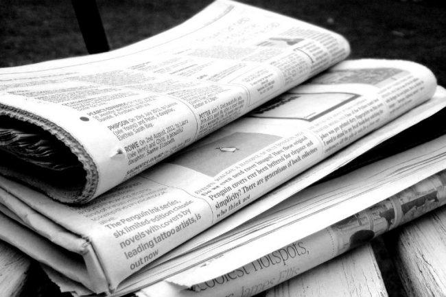 सप्तरीका सबै पत्रपत्रिकाको प्रकाशन बन्द